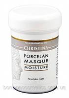 """Chrisitna Porcelan Moisture Porcelan Mask  - Увлажняющая фарфоровая маска """"Порцелан"""" для всех типов кожи 250мл"""