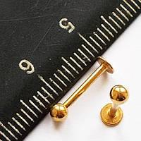 Для пирсинга губы лабретта 10 мм, с шариком 3 мм. Медицинская сталь, золотое анодирование., фото 1
