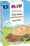 HiPP Молочна каша Гречана з пребіотиками 4м+ 250г 9062300140122