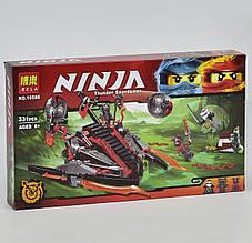 """Конструктор Ninjago «Ниндзя - Алый захватчик» 331 деталь """"Bela"""""""