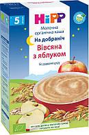 Молочна каша HiPP органічна Вівсяна з яблуком «Спокійної ночі» 6м+ 9062300140276