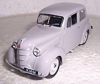 Модель 1:43  KNM10-50 Москва