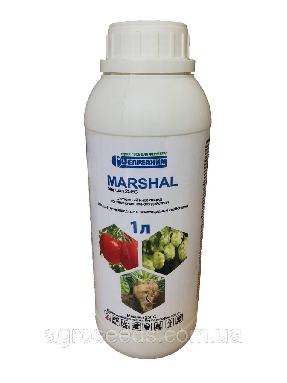Инсектицид Маршал 1 л