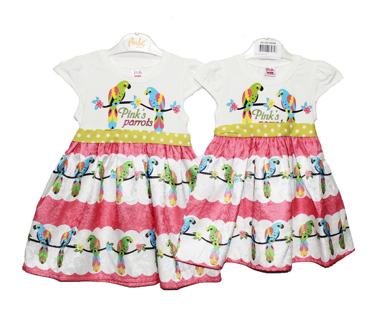 Платья детские на лето для девочки Pink 7061