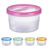 """Контейнер пластиковый для пищевых продуктов """"Sun"""", PT83085, 700 мл, круглый, контейнер для еды"""