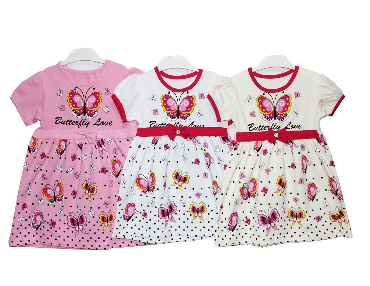 Платья детские на лето Elibase № 786