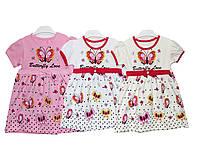 Платья детские на лето Elibase № 786, фото 1