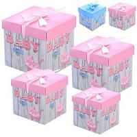 """Коробки подарочные бумажные """"Родился малыш"""" C25278-1 разные цвета, в наборе 4шт, ящик для хранения, корзина, ящик, коробки для хранения"""
