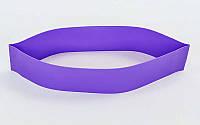 Лента сопротивления LOOP BANDS фиолетовая , фото 1