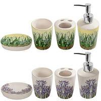 """Набор в ванную """"Весна"""" R82928, 4пр/наб керамика, набор для ванной комнаты, принадлежности в ванную"""
