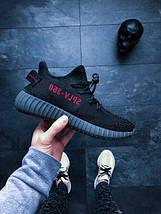 Мужские кроссовки Adidas Yeezy Boost 350 V2 Bred Red Black, фото 3