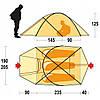 Палатка Ferrino Pilier 3 (8000) Orange, фото 4