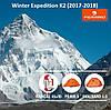 Палатка Ferrino Pilier 3 (8000) Orange, фото 6