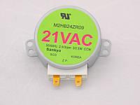 Мотор для микроволновой печи 21V