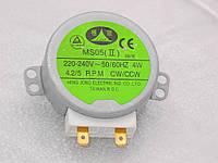 Мотор для микроволновой печи (металлический вал) L=12 мм. 220V