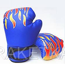 """Перчатки боксерские """"ПЛАМЯ"""" 6 oz,  синий. Рукавички боксерські"""