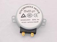 Мотор для микроволновой печи (пластиковый вал) 220V
