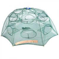 Раколовка / рачница Зонт 95х95 см на 16 секций