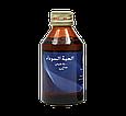 Масло черного тмина Hemani Premium, фото 2