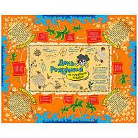 """Скатерть 10468767 """"День рождения"""" на пиратском, текстиль, 150х120 см, скатерти, салфетки, скатерть на стол, домашний текстиль, товары для дома"""