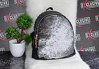 Рюкзак в паетках серебристый., фото 1