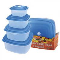 Набор судочков Stenson MP-0197 квадратные, 4 шт, пластик, с синей крышкой, набор пластиковых судочков, судочки