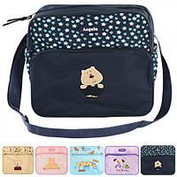 Сумка дорожная для мамы J00763 полиэстер, 27*23*13см, разные цвета, чемодан, сумка дорожная, сумки, дорожные чемоданы, чемоданчик
