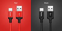 USB кабель HOCO X14 Type-C 2A 1m