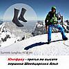 Носки GM Sport Alpine Pro Thermocool 14/L, фото 5