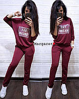 Стильный спортивный костюм М-566