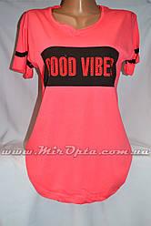 Женская футболка (р. M - XL) купить оптом со склада