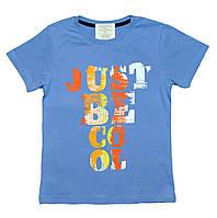 """Футболка детская """"Just be cool"""" из трикотажа, для мальчиков. размеры 5-8 лет"""