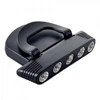 Фонарик на кепу WSI51521 пластик, 5 светодиодов, фонарь, светодиодный фонарь, налобный фонарь, аккумуляторный фонарь
