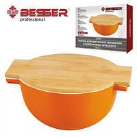 Форма для запекания керамика Besser 10164 с крышкой, круглая, 20 см, оранжевый, формы для выпечки, формы для выпекания