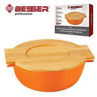 Форма для запекания керамика Besser 10166 с крышкой, круглая, 34,5 см, оранжевый, формы для выпечки, формы для выпекания