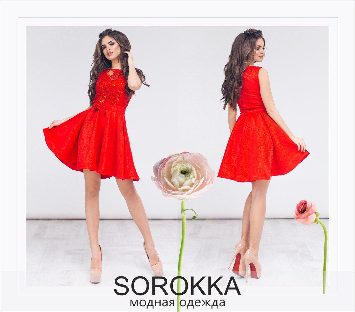 58238d12a64 Нарядное платье с асимметричной юбкой жаккарда+ кружево с паетками Размеры   42-44