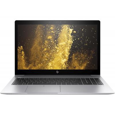 Ноутбук HP EliteBook 850 G5 (3JX10EA)