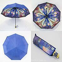 Женский зонтик с двойной тканью и городом изнутри