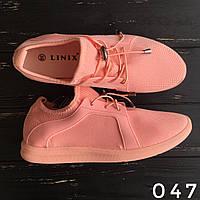 Женские мокасины кеды кроссовки сетка стильные розового цвета 38, 41 на пенке очень легкие маломерят сильно