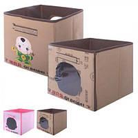 """Ящик ПВХ для хранения вещей """"Детский"""" R15767, 27*27*27 см, Ящик для хранения, Хранение вещей"""