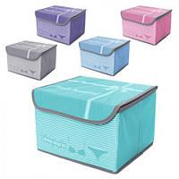 Ящик ПВХ для хранения вещей R15757, 25*20*17 см, Ящик для хранения, Хранение вещей