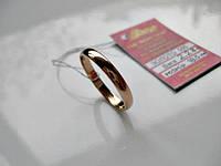 Обручальное кольцо 18,5 размер 2.28 грамма Золото 585 пробы, фото 1