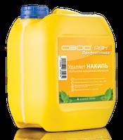 СВОД-РВН, 5 литров (для промывки теплообменного и теплоэнергетического оборудования) (Украина)