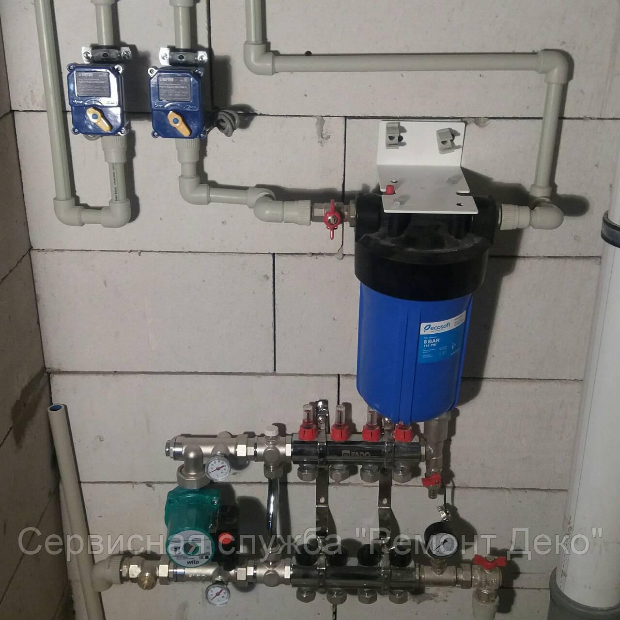 Викликати сантехніка сантехніка в Миколаєві.Послуги сантехніка Миколаїв
