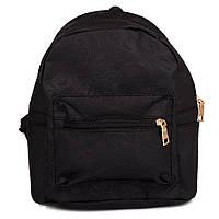 Маленький женский рюкзак Paola (P775/4), фото 1