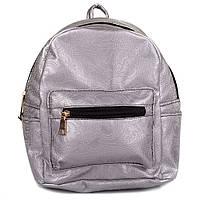 Маленький женский рюкзак Paola (P775/8), фото 1