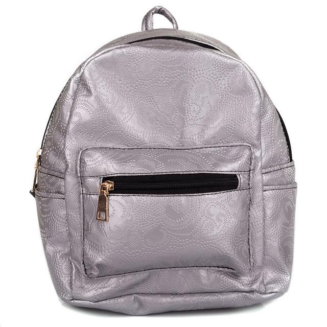 маленький серебристый рюкзак