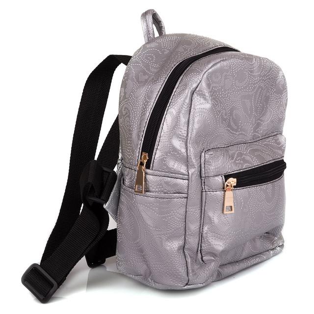 серебристый женский рюкзак