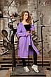 Кардиган женский Воздушный ангоровый    720/2, фото 3