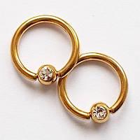 Кольцо сегментное 10 мм для украшения пирсинга, шарик 4 мм с кристаллом. Сталь 316L, золотое анодирование.